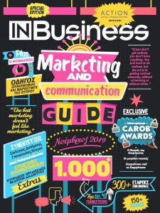 IN Business Magazine